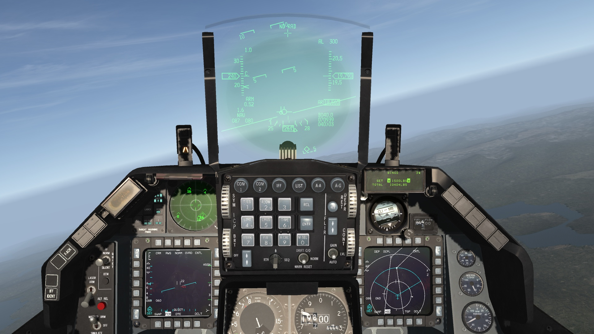 Falcon bms how to choose plane
